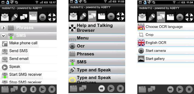 mobile112_app
