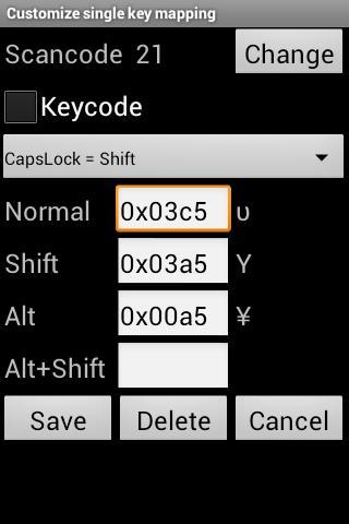 External-Keyboard-helper_2