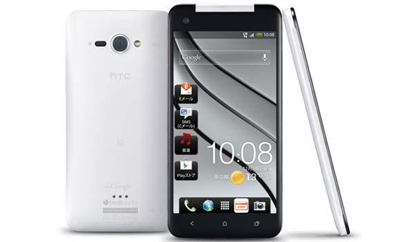 HTC-J-Butterfly-kommer-ikke