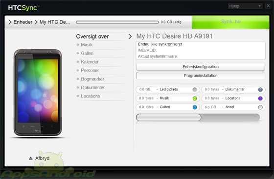 Unroot HTC Sensation - step 2a