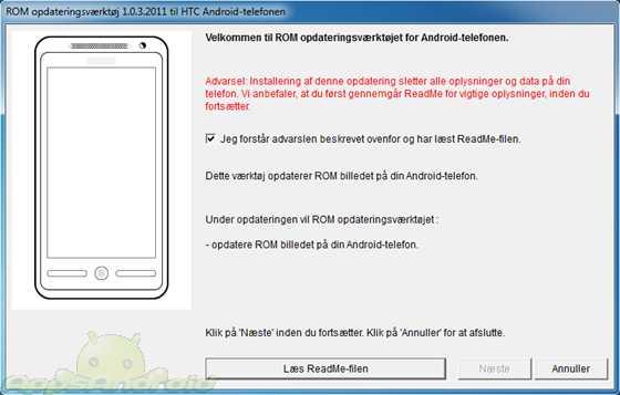 Unroot HTC Sensation - step 4 copy