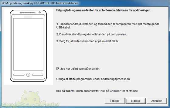 Unroot HTC Sensation - step 5 copy