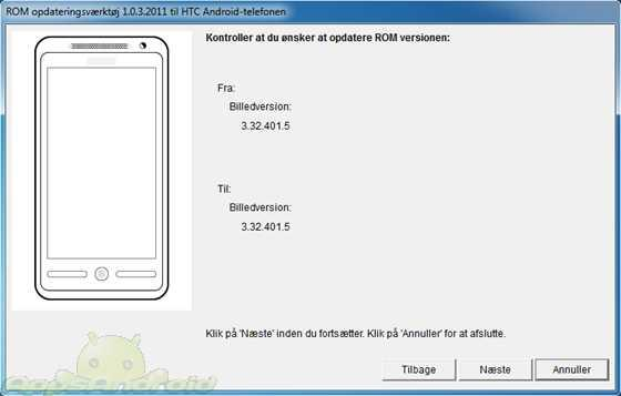 Unroot HTC Sensation - step 8 copy