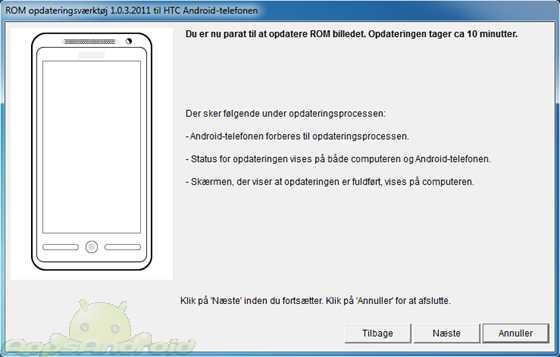 Unroot HTC Sensation - step 9 copy