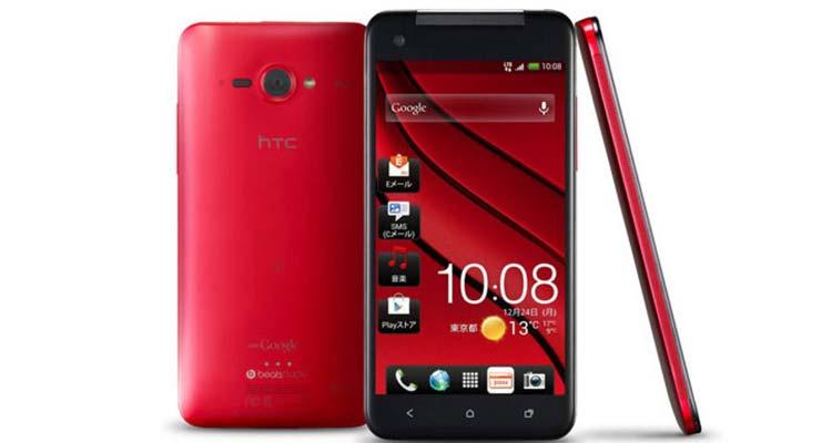 HTC-Butterfly-DK
