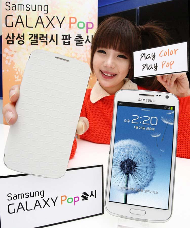 Samsung-Galaxy-pop-lanceret
