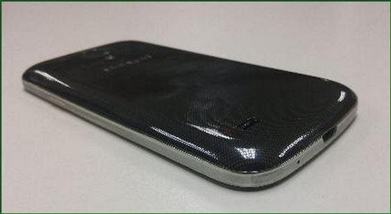Galaxy S 4 Mini leak