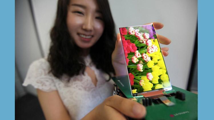 LG lancerer verdens tyndeste display