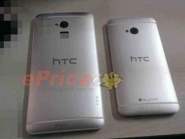 mansonfat 1 HTC- 580a120859d398a06afa5ea82734b0f8