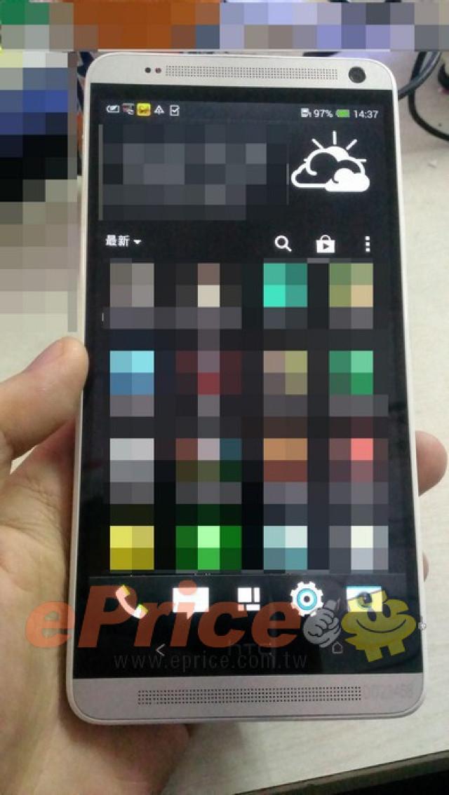 mansonfat 1 HTC- 77ab705eb96240edaa8407f7481b47f4