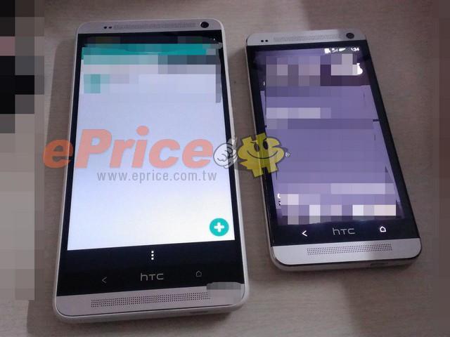 mansonfat 1 HTC- df06e5d13065f561f748b2cc5aee1fd8