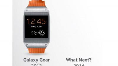 thumb Galaxy-gear-2