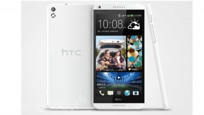 thumb HTC-Desire-8-engadget