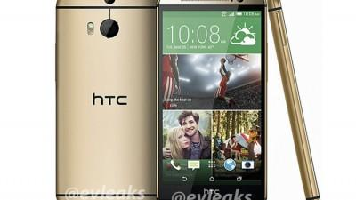 thumb HTC-One-gold