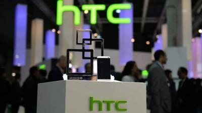 thumb HTC-One-vinder-pris