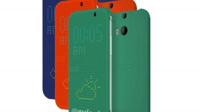 thumb evleaks-htc-one-2-cover