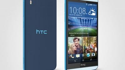 thumb HTC-Desire-Eye-Matt-Blue